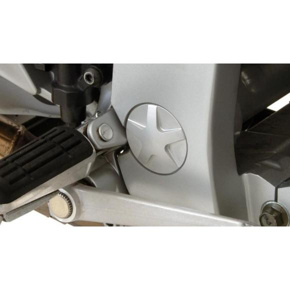 Cubierta de la base de las bielas oscilantes Yamaha FJR1300