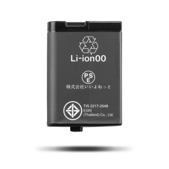 Batería de polímero de litio (VIRB® X/XE)